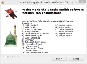 bangla hadith software
